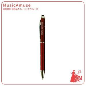 ブラボーボールペン レッド LN1315-02  ミュージックアミューズ|music-amuse
