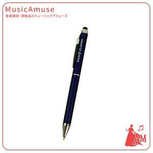 ブラボーボールペン ブルー LN1315-03  ミュージックアミューズ|music-amuse
