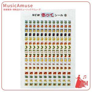 くおん NEWきってしーる B 10シート入り CS0515-02  ミュージックアミューズ|music-amuse