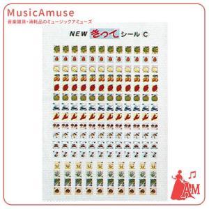 くおん NEWきってしーる C 10シート入り CS0515-03  ミュージックアミューズ|music-amuse