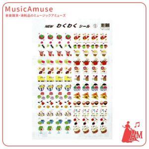 くおん わくわくシール 1 10シート入り CS5815-01  ミュージックアミューズ|music-amuse