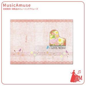 プログラム台紙 10枚セット ピアノフラワー YL1115-01  ミュージックアミューズ|music-amuse