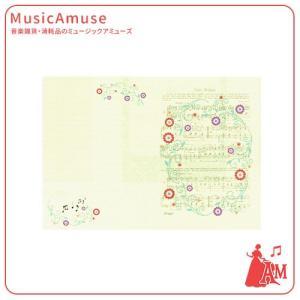 プログラム台紙 10枚セット フラワーノート YL1115-02  ミュージックアミューズ|music-amuse
