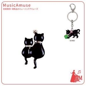 黒猫キーホルダー ツイン G-4326BK  ミュージックアミューズ music-amuse