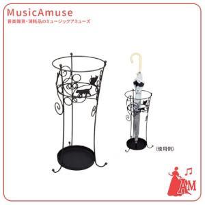 黒猫傘立て G-4521BK  ミュージックアミューズ music-amuse