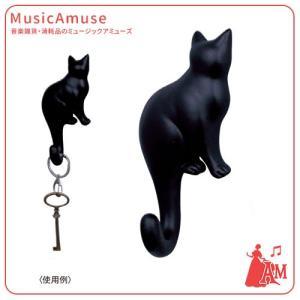 レジンフック(黒猫A)  G-5140BK  ミュージックアミューズ|music-amuse