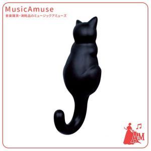 レジンフック(黒猫B) G-5141BK  ミュージックアミューズ|music-amuse