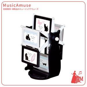 木製黒猫回転フレーム G-8393BK  ミュージックアミューズ music-amuse