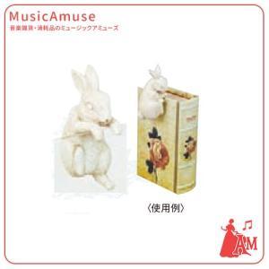 ハンガーオブジェ 正面ウサギ G-5151A  ミュージックアミューズ|music-amuse
