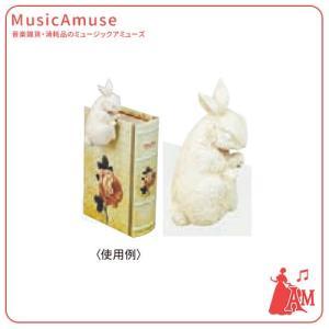ハンガーオブジェ 横向きウサギ G-5151B  ミュージックアミューズ|music-amuse