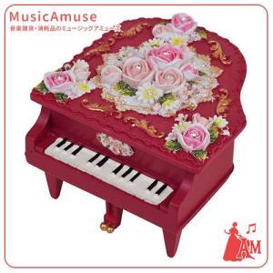 ミニ ピアノ型 オルゴール レッド カノン G-6212R  ミュージックアミューズ|music-amuse