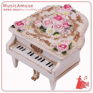 ミニ ピアノ型 オルゴール ホワイト ノクターン ショパン G-6212N  ミュージックアミューズ|music-amuse