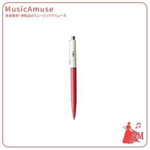 ACADEMY OF MUSIC ボールペン ピンク P50BGCPK  ミュージックアミューズ|music-amuse