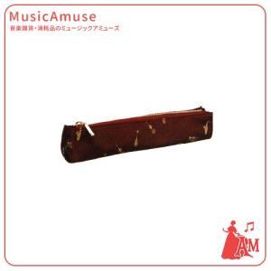 クラバット ペンポーチ 楽器 レッド KT180PINRE  ミュージックアミューズ|music-amuse