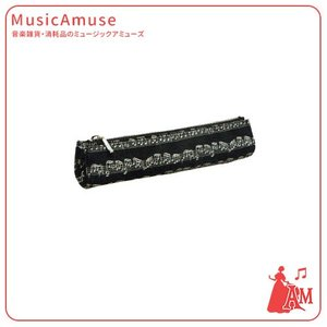 クラバット ペンポーチ 楽譜 ブラック KT180PMNBL  ミュージックアミューズ music-amuse