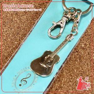 オールミュージック キーホルダー フォークギター MM120KHFGG  ミュージックアミューズ|music-amuse