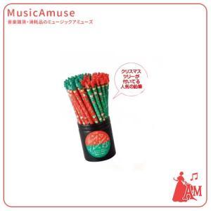 【廃盤】サンタ鉛筆 60本セット HB(2柄アソート) XM1115-01  ミュージックアミューズ music-amuse