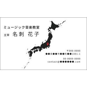 マップ 名刺 地図ピンがかっこいい 名刺 名刺49  ミュージックアミューズ|music-amuse