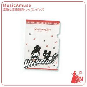 【在庫限りで廃盤】リズムホリック A5 クリアファイル RH103  ミュージックアミューズ|music-amuse