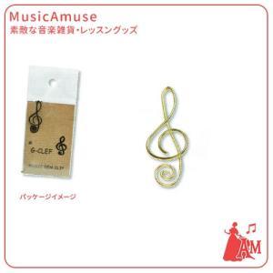 ゼム クリップ ト音記号 ゴールド HX025GD  ミュージックアミューズ|music-amuse