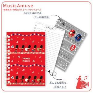 A6リングメモ ハッピーマーチ HM04RM  ミュージックアミューズ|music-amuse