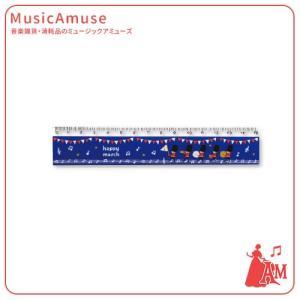 定規 ハッピーマーチ HM03RU  ミュージックアミューズ|music-amuse