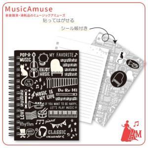 A6リングメモ ミュージックライフ ML43RM  ミュージックアミューズ|music-amuse