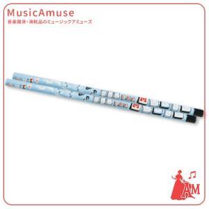鉛筆(2B) オールフォーミュージック AFM101PE  ミュージックアミューズ music-amuse