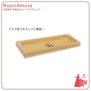 ペントレイ 5006PT  ミュージックアミューズ|music-amuse