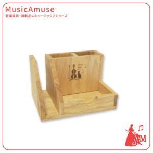 ステーショナリーボックス 4786SB   ミュージックアミューズ|music-amuse