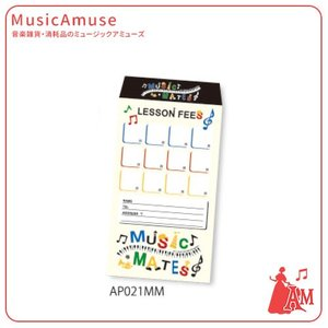月謝袋 ミュージックメイツ AP021MM  ミュージックアミューズ|music-amuse