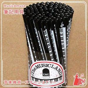 ト音記号 鍵盤 鉛筆 HB 2-GA  ミュージックアミューズ music-amuse