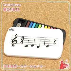 名刺サイズのミニミニ12色鉛筆(鉛筆削り&消しゴム付き) 3-F  ミュージックアミューズ music-amuse