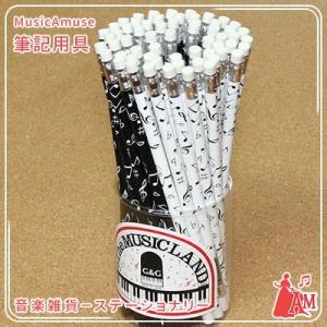 音符 鉛筆 消しゴム付 ホワイト HB ト音記号 発表会の記念品 2-NP-R  ミュージックアミューズ music-amuse