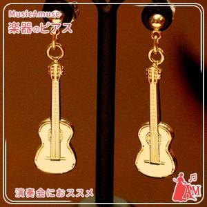 平型ピアス ゴールド クラシックギター CG GA-200-PS  ミュージックアミューズ|music-amuse