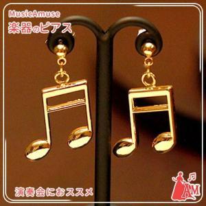 平型ピアス ゴールド 16分音符 16N GA-200-PS  ミュージックアミューズ|music-amuse