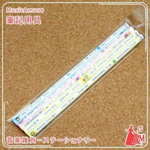 音楽記号の鉛筆 4色セット 2B 2-KG/4  ミュージックアミューズ music-amuse