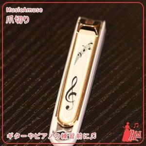 爪切り Sサイズ ト音記号 KA-NCGC  ミュージックアミューズ|music-amuse
