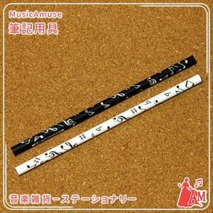 鉛筆 音符 黒 2-NP  ミュージックアミューズ music-amuse