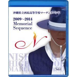 【2015最新作】沖縄県立西原高等学校マーチングバンド「N」 Blu-rayディスク ※お取り寄せ商品