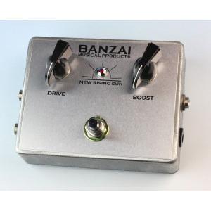 《在庫処分特価》《直輸入品・新品》 BANZAI (バンザイ) NEW RISING SUN ブースター|music-exp