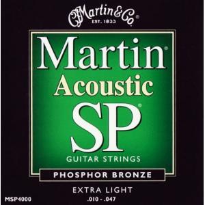 《メール便/代引不可》《3セット》 Martin (マーチン) SP PHOSPHOR BRONZE EXTRA LIGHT MSP4000 music-exp