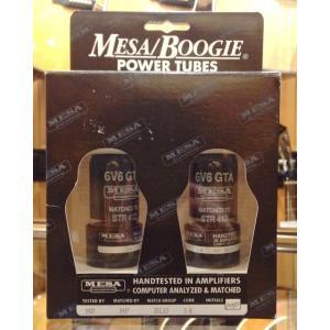 《数量限定・モリダイラ時代のNOS新品》 MESA/BOOGIE (メサ・ブギー) POWER TUBES 6V6GTA 真空管 パワー管 music-exp