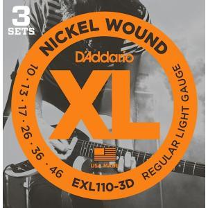 《メール便/代引不可》《3セットパック》 D'Addario (ダダリオ) EXL110-3D Ni...