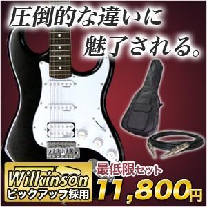 エレキギター エレキギター/初心者セット