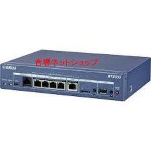 第一興商 ADSL・光回線共用ルーター RTX830MB 【新品】 RTX810MBの後継品