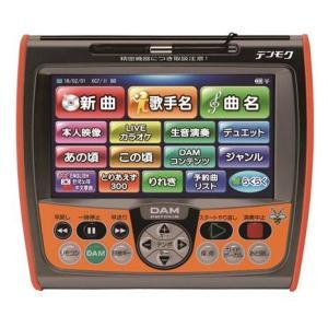 第一興商 リモコン PM700zB デンモク 【新品】 PM600zBの後継品 (下敷きタイプの操作ガイド付)