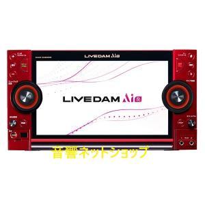 {新製品}第一興商 LIVE DAM Ai DAM-XG8000【新品】