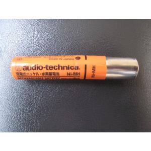 オーディオテクニカ [純正品] AT-CLM700T他 交換用電池 RB3H(定形外郵便対応) 【新品】  |music-net