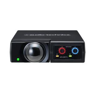 オーディオテクニカ 赤外線コードレスマイクロホン AT-CLM7700TX(3MHz帯) 4点セット ブラック 【新品】 後継品のAT-CR7000セットをお買い求め下さい。|music-net|04